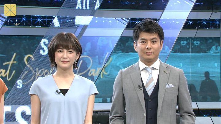 2019年05月04日宮司愛海の画像01枚目