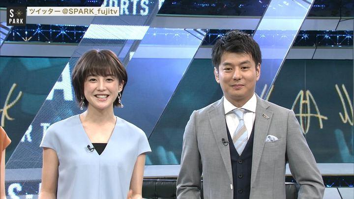 2019年05月04日宮司愛海の画像02枚目