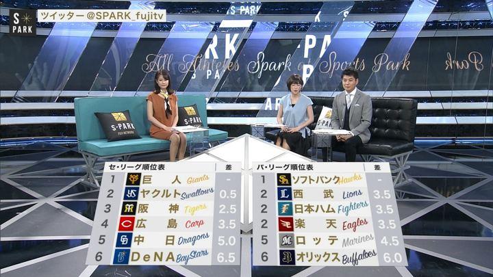 2019年05月04日宮司愛海の画像05枚目