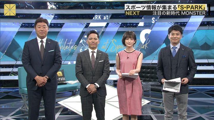 2019年05月05日宮司愛海の画像06枚目