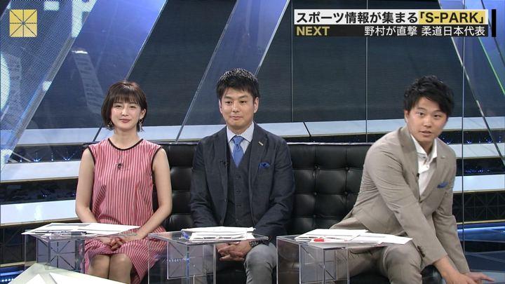 2019年05月05日宮司愛海の画像12枚目