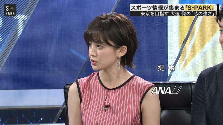 2019年05月05日宮司愛海の画像14枚目