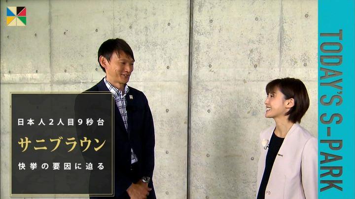 2019年05月12日宮司愛海の画像01枚目