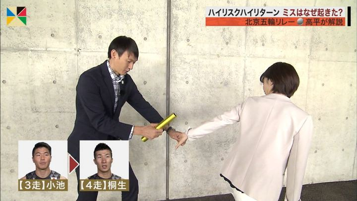 2019年05月12日宮司愛海の画像04枚目