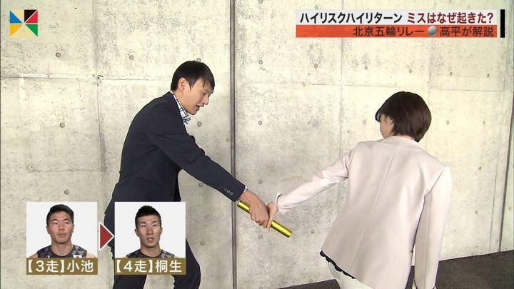 2019年05月12日宮司愛海の画像05枚目