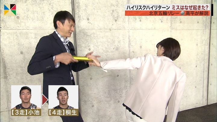 2019年05月12日宮司愛海の画像06枚目