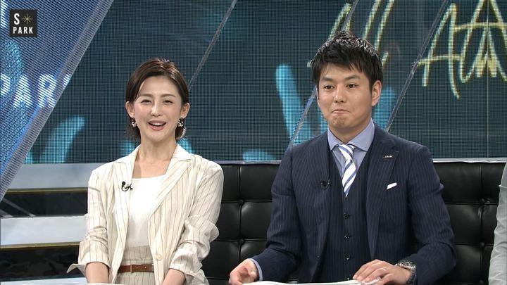 2019年05月12日宮司愛海の画像08枚目