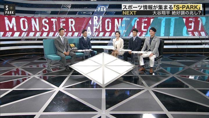 2019年05月12日宮司愛海の画像11枚目