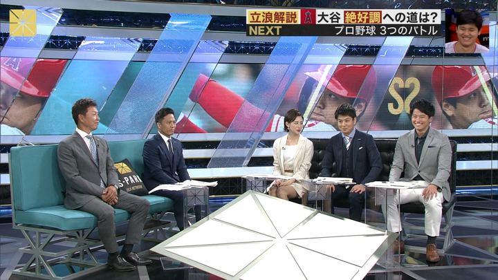 2019年05月12日宮司愛海の画像12枚目