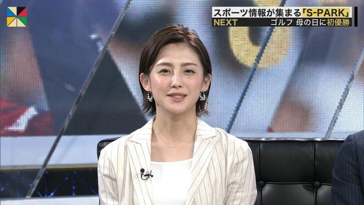 2019年05月12日宮司愛海の画像17枚目
