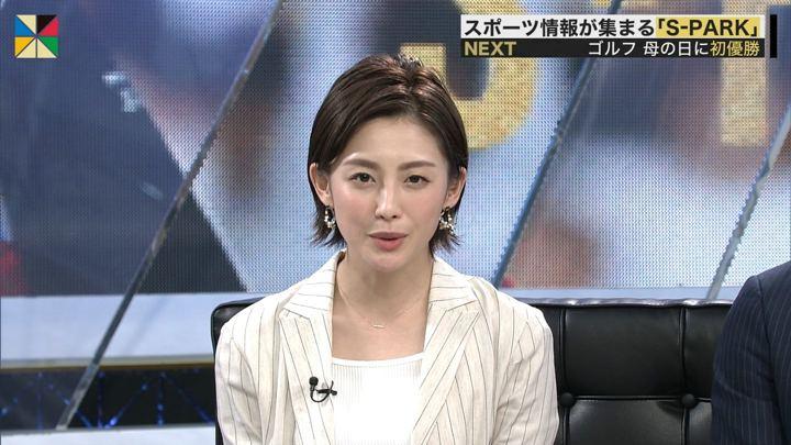 2019年05月12日宮司愛海の画像18枚目