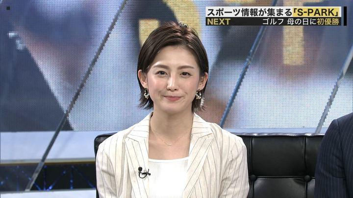 2019年05月12日宮司愛海の画像19枚目