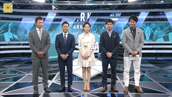 2019年05月12日宮司愛海の画像20枚目