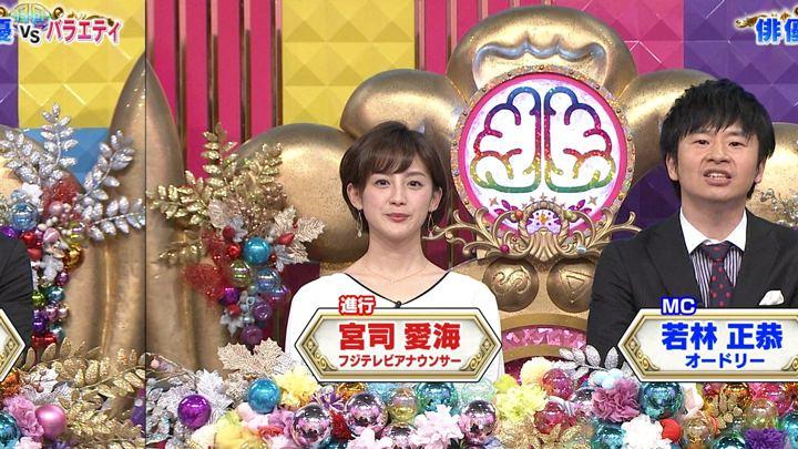 2019年05月14日宮司愛海の画像01枚目
