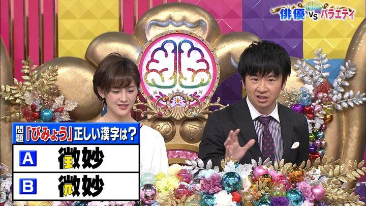2019年05月14日宮司愛海の画像02枚目