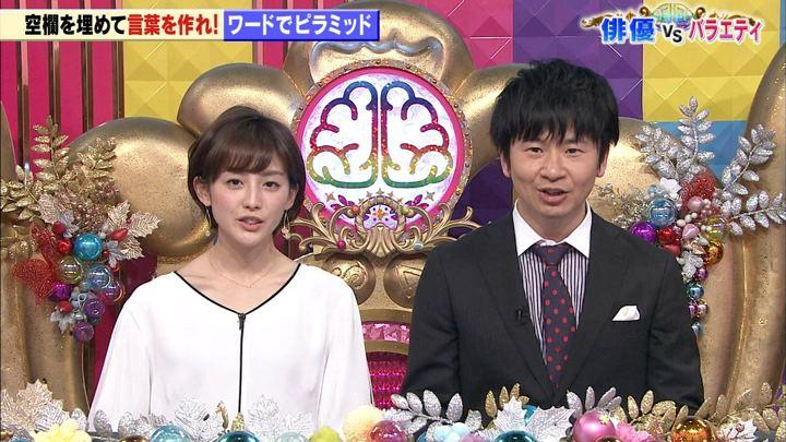 2019年05月14日宮司愛海の画像06枚目