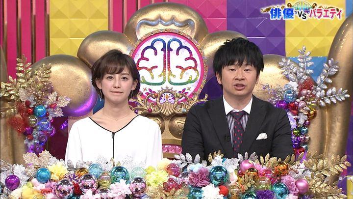 2019年05月14日宮司愛海の画像08枚目