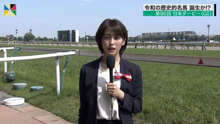 宮司愛海 S-PARK (2019年05月25日,26日放送 45枚)