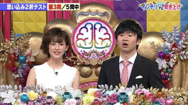 2019年05月28日宮司愛海の画像03枚目
