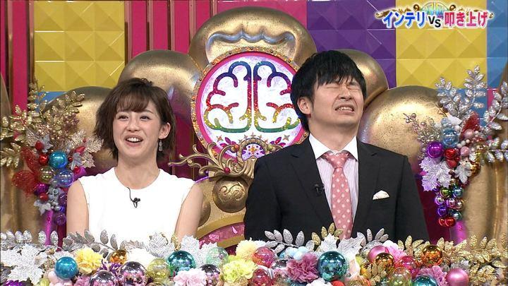2019年05月28日宮司愛海の画像09枚目