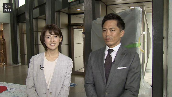 2019年06月02日宮司愛海の画像01枚目