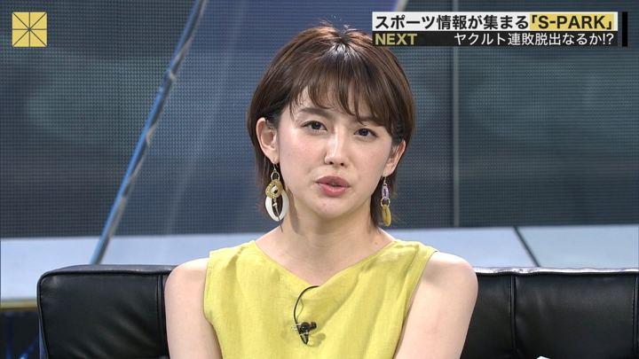 2019年06月02日宮司愛海の画像05枚目