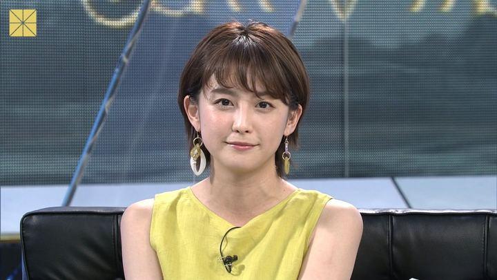 2019年06月02日宮司愛海の画像06枚目