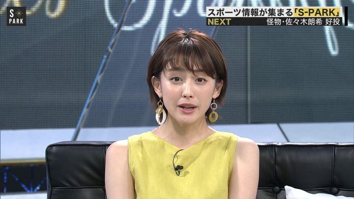 2019年06月02日宮司愛海の画像10枚目