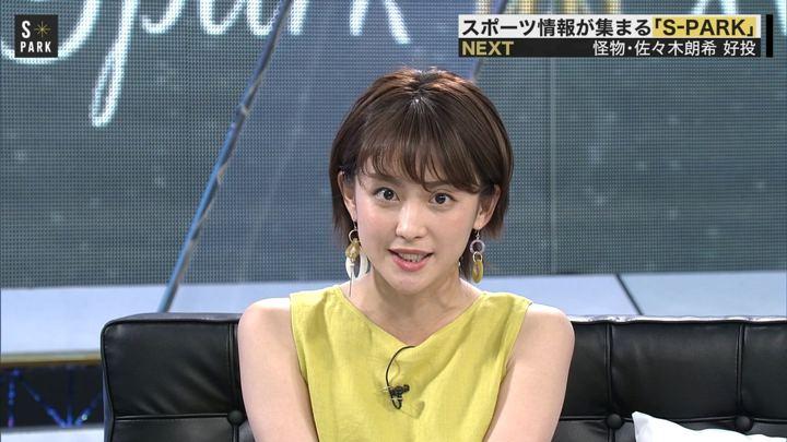 2019年06月02日宮司愛海の画像11枚目