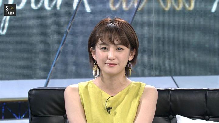 2019年06月02日宮司愛海の画像12枚目