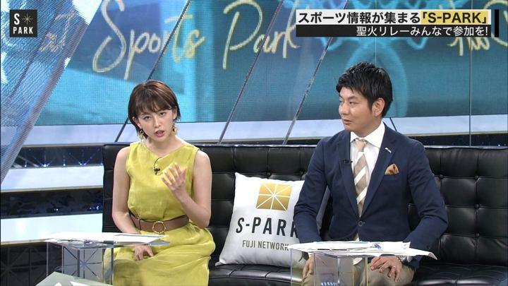 2019年06月02日宮司愛海の画像14枚目