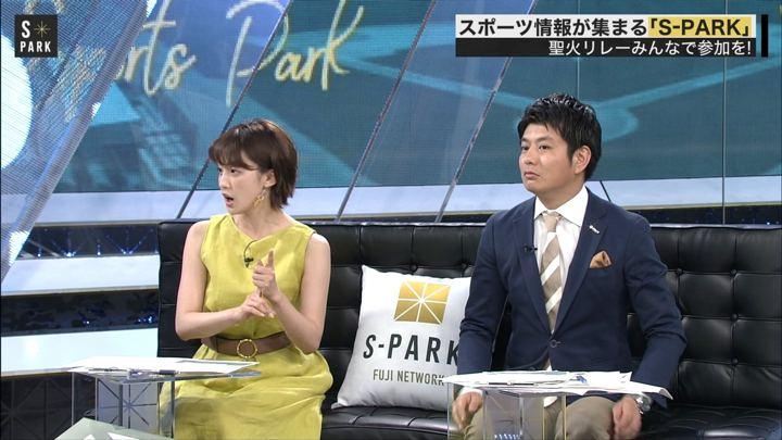 2019年06月02日宮司愛海の画像15枚目
