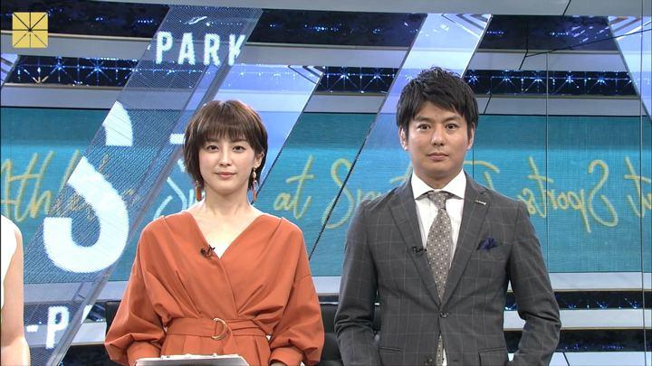 2019年06月08日宮司愛海の画像01枚目