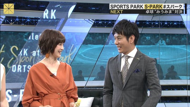 2019年06月08日宮司愛海の画像04枚目