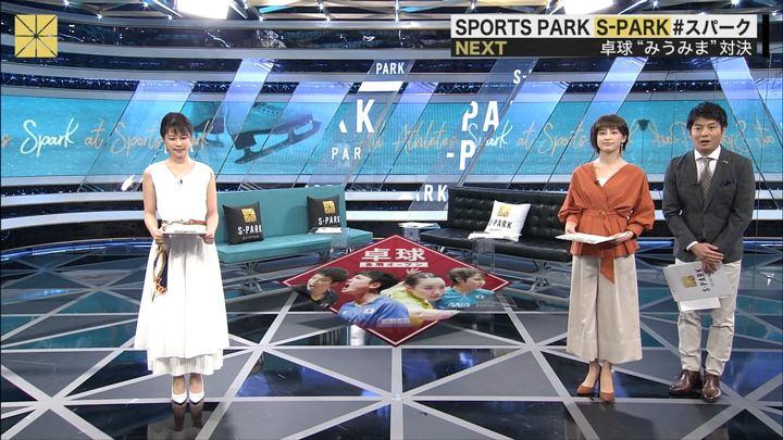 2019年06月08日宮司愛海の画像08枚目