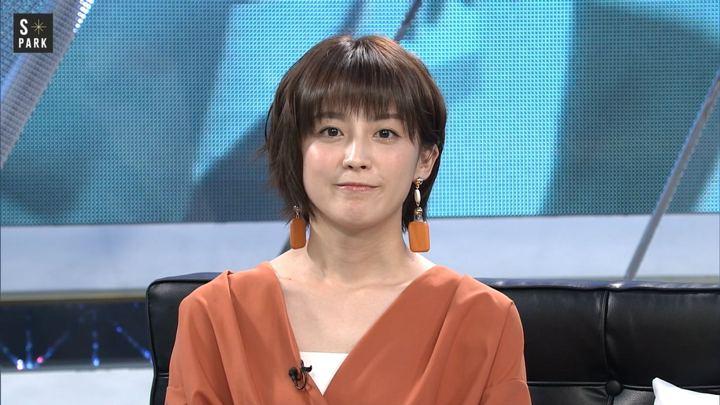 2019年06月08日宮司愛海の画像09枚目