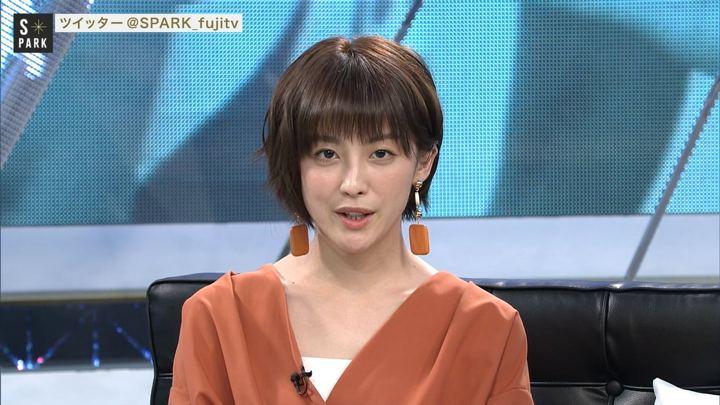 2019年06月08日宮司愛海の画像10枚目