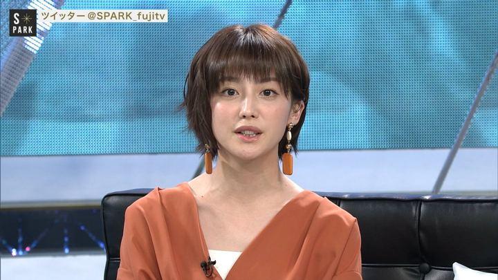 2019年06月08日宮司愛海の画像12枚目