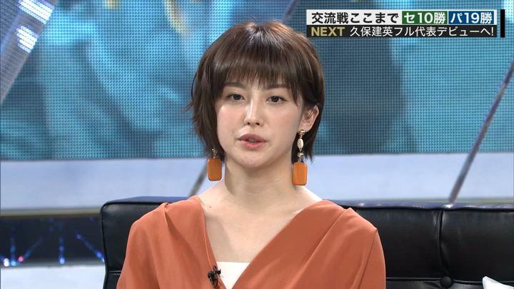 2019年06月08日宮司愛海の画像17枚目