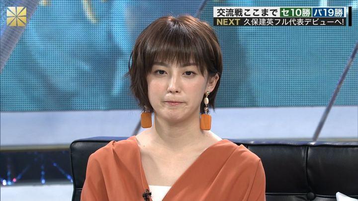 2019年06月08日宮司愛海の画像18枚目