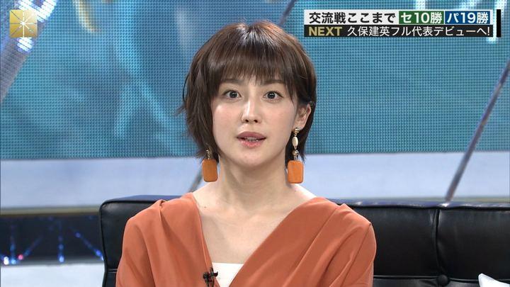 2019年06月08日宮司愛海の画像19枚目