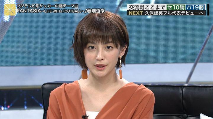 2019年06月08日宮司愛海の画像20枚目