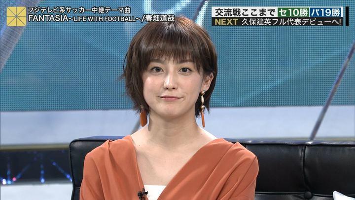 2019年06月08日宮司愛海の画像21枚目