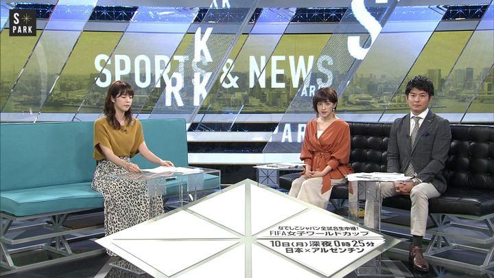 2019年06月08日宮司愛海の画像23枚目