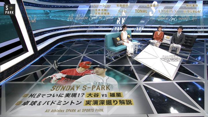 2019年06月08日宮司愛海の画像24枚目