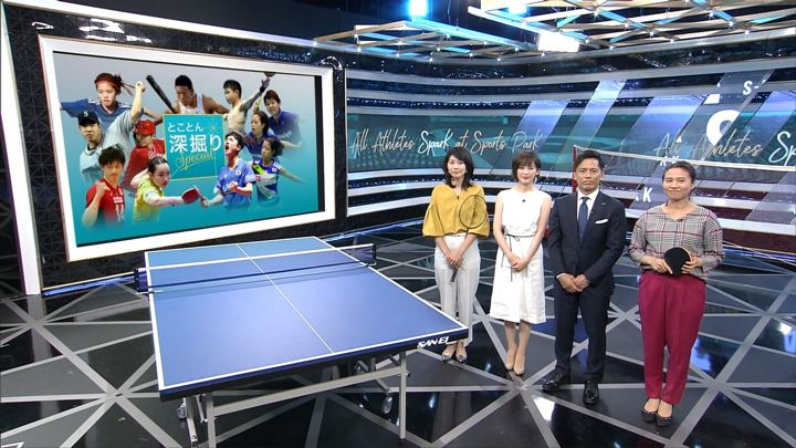 2019年06月09日宮司愛海の画像01枚目