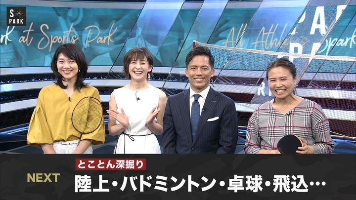 2019年06月09日宮司愛海の画像02枚目