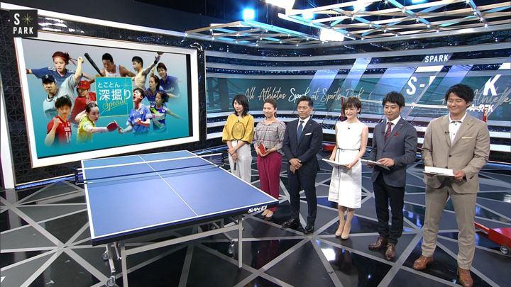 2019年06月09日宮司愛海の画像04枚目