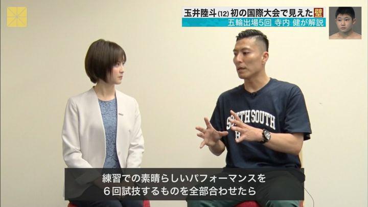 2019年06月09日宮司愛海の画像10枚目