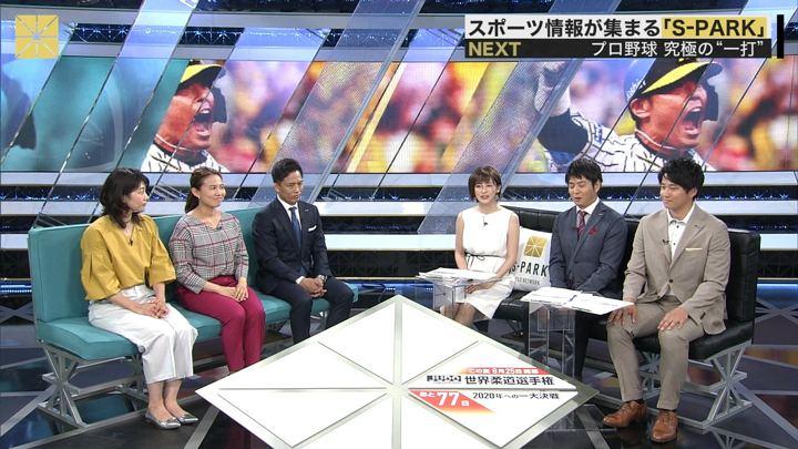 2019年06月09日宮司愛海の画像15枚目